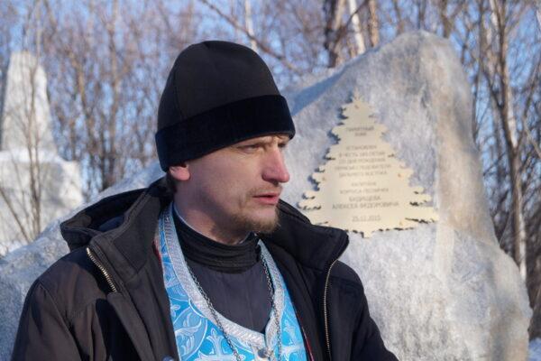 В Казакевичево освящен памятный знак в честь выдающегося дальневосточного ученого