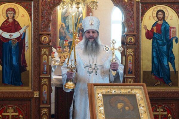Митрополит Артемий совершил освящение храма Казанской иконы Божией Матери села Казакевичево
